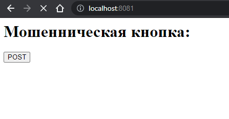 Сайт жуликов